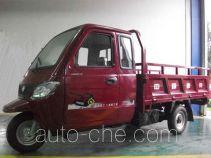 Jialing JH200ZH-3D cab cargo moto three-wheeler