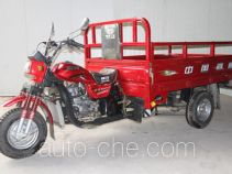 Jialing JH250ZH-2 cargo moto three-wheeler