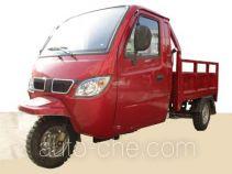 Junhui JH250ZH-2 cab cargo moto three-wheeler