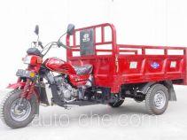 Jialing JH250ZH-2A cargo moto three-wheeler