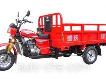 Jinhong JH250ZH-A cargo moto three-wheeler