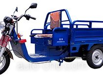 Jinhong electric cargo moto three-wheeler