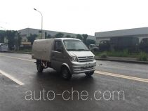 Shanhua JHA5023ZLJDFA5 dump garbage truck