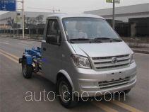 Shanhua JHA5023ZXXDFA5 detachable body garbage truck