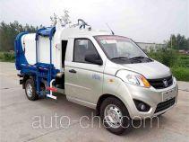 Shanhua JHA5030ZYSBJA5 garbage compactor truck