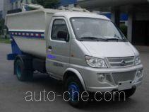 Shanhua JHA5030ZZZ self-loading garbage truck