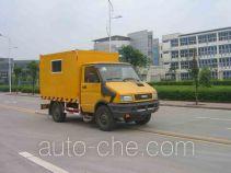 Multi-purpose repair works vehicle