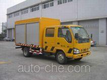 Shanhua JHA5040XGCA1 engineering works vehicle