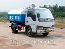 山花牌JHA5040ZXX型车厢可卸式垃圾车