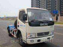 山花牌JHA5041ZXX型车厢可卸式垃圾车