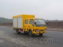 Shanhua JHA5050TJX multi-purpose repair works vehicle