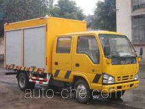 Shanhua JHA5051TJX multi-purpose repair works vehicle