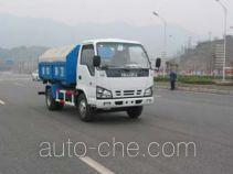 山花牌JHA5060ZXX型车厢可卸式垃圾车