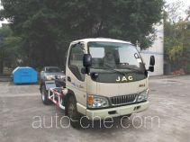 Shanhua JHA5071ZXX detachable body garbage truck