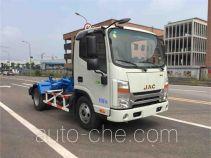 Shanhua JHA5076ZXXHFA5 detachable body garbage truck