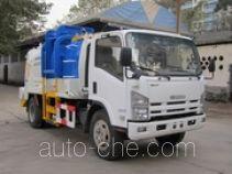 Shanhua JHA5101TCA food waste truck