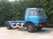 Shanhua JHA5110ZXX detachable body garbage truck