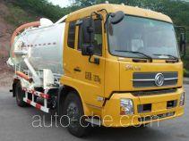 Shanhua JHA5120GXWA1 sewage suction truck