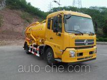 Shanhua JHA5120GXWB1 sewage suction truck