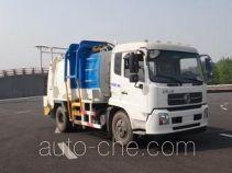Shanhua JHA5123TCADFB5 food waste truck