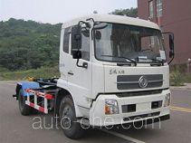 Shanhua JHA5123ZXXDFA4 detachable body garbage truck