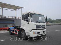 Shanhua JHA5123ZXXDFB5 detachable body garbage truck