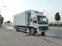 Shanhua JHA5130XYLA1 medical vehicle