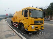 Shanhua JHA5140GQXA1 street sprinkler truck