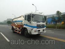 Shanhua JHA5140GXWA1 sewage suction truck