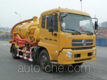 Shanhua JHA5140GXWB1 sewage suction truck