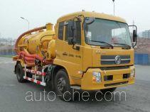 Shanhua JHA5150GXW sewage suction truck