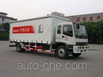 Shanhua JHA5150TJC inspection vehicle