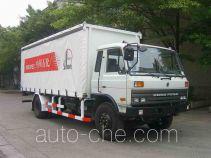 Shanhua JHA5151TJC inspection vehicle