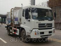Shanhua JHA5160TCA food waste truck