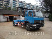山花牌JHA5160ZXX型车厢可卸式垃圾车