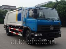 Shanhua JHA5160ZYS rear loading garbage compactor truck