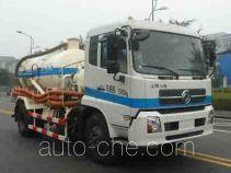 Shanhua JHA5161GXW sewage suction truck