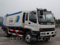 Shanhua JHA5161ZYS rear loading garbage compactor truck