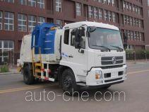 Shanhua JHA5163TCADFA5 food waste truck