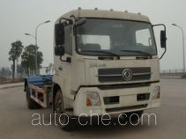 Shanhua JHA5163ZXX detachable body garbage truck