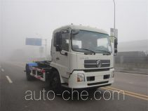 Shanhua JHA5163ZXXDFA5 detachable body garbage truck