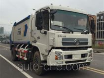 Shanhua JHA5163ZYSDFD5 garbage compactor truck