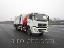 Shanhua JHA5253ZDZDFA4 lifting garbage truck