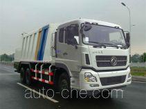 Shanhua JHA5253ZYSDFA5 garbage compactor truck