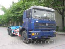 山花牌JHA5255ZXX型车厢可卸式垃圾车