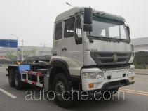 Shanhua JHA5255ZXXZZB5 detachable body garbage truck