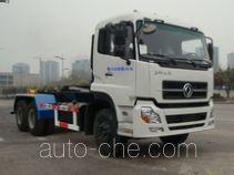 Shanhua JHA5259ZXXA detachable body garbage truck