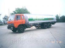 Hongqi JHK5200GJYA fuel tank truck