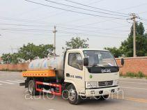 Yuanyi JHL5070GXW sewage suction truck