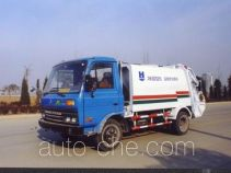 Hale JHL5070ZYS garbage compactor truck